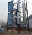 Large Vertical Wind Turbine Generator