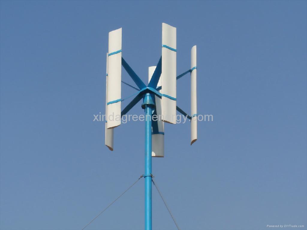 Vertical Axis Wind Turbine Generator 1 Kw China Trading