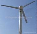 5kw Horizontal Wind Turbine Generator