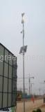 300w Vertical Wind Solar Hybrid Street Lamp/Light, Power System