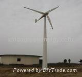 30kw Horizontal Wind Turbine Generator