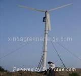 20KW Horizontal Wind Turbine Generator