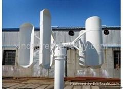 300w vertical wind turbine generator/ home wind power system
