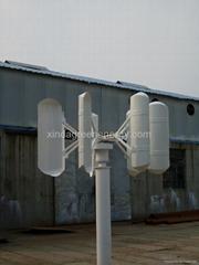 500w vertical wind turbine generator/ home wind power system