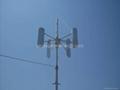 1kw vertical wind turbine generator/