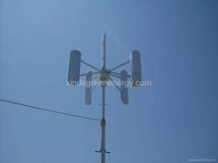 1kw vertical wind turbine generator/ home wind power system