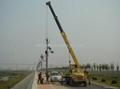 maglev wind solar hybrid street light
