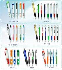 ballpoint pen for sale
