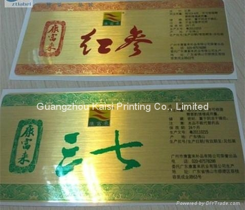 Custom labels/stickers printed on rolls waterproof vinyl material cheap price 5