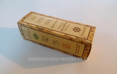 Paper boxes customized full color printing for argan oil/skin care/cosmetic pack
