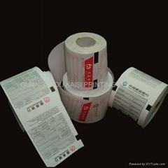 Custom Thermal Cash Register Paper Rolls Printing