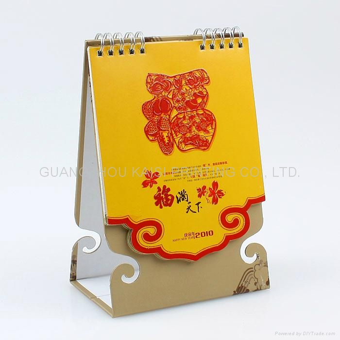 Custom wall/desk calendars printing services 4