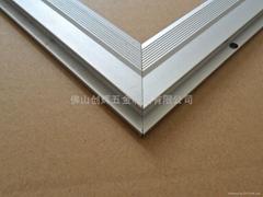 供應平板燈鋁材開模