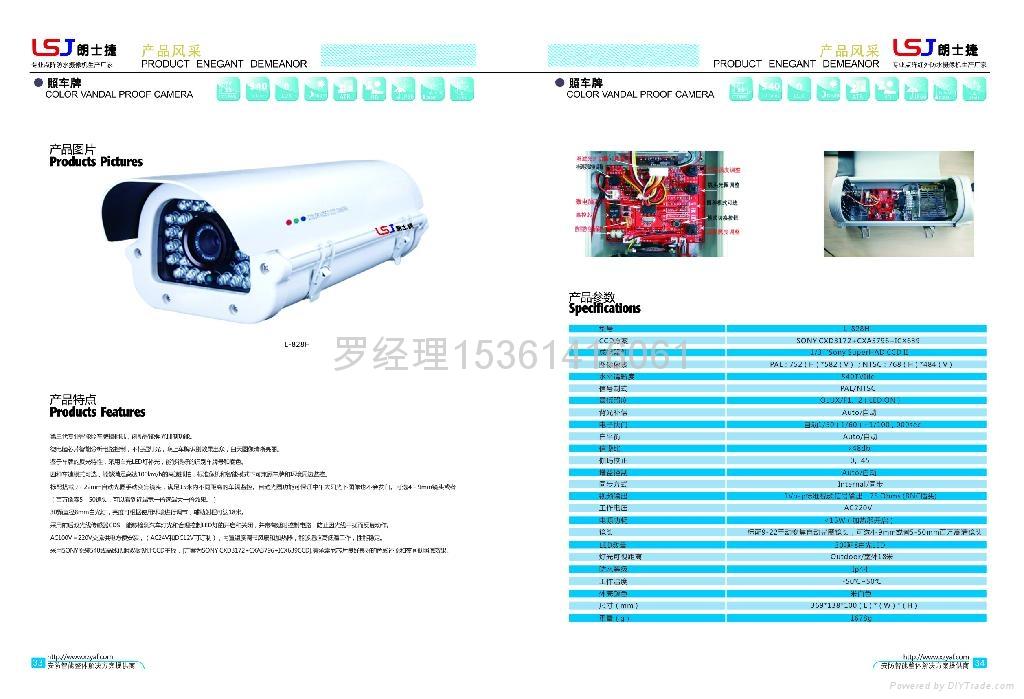 网络硬盘录像机 4