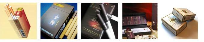 供應煙包專用染料 2