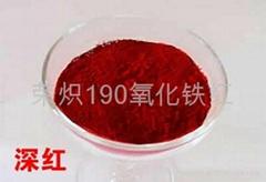 广东氧化铁红 190系列