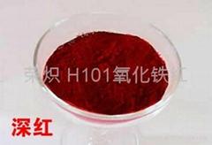 广东氧化铁红 H101系列