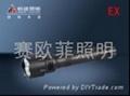 強光防爆調光電筒 2