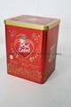 Indian tea tin rectangular shape