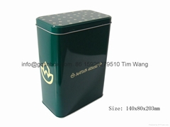 rectangular tin container