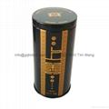 round tea tin inner lid