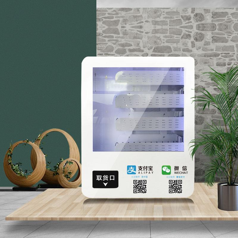自动售货小型壁挂机 1