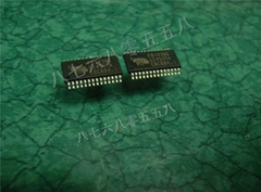 204MB USB Charger充電控制器
