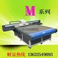 2015年一山科技UV平板喷墨机YS2405 1