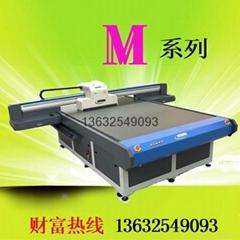 2015年一山科技UV平板噴墨機YS2405