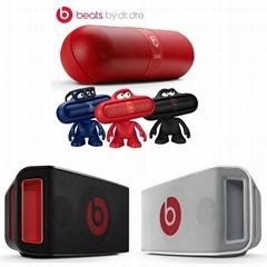 beats speakers