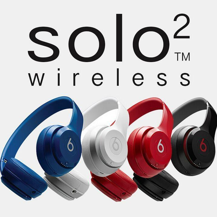white solo2 wireless plug hole