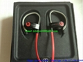 Hot promotions for beats powerbeats2