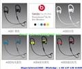 2017 New Beats earbud Powerbeats3
