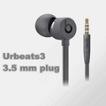 Beats by Dr Dre urBeats3 Earphones with 3.5mm Plug Gray ubeats 3