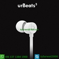 urBeats3 Earphones with 3.5mm Plug beats by dr dre ubeats 3 white