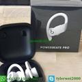 powerbeats pro packing