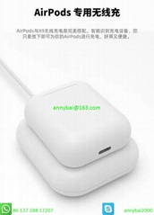 Good sellings for airpods2 wireless charger