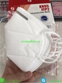 KN95 masks 100% qualified technology from CE factory by government authorized  6