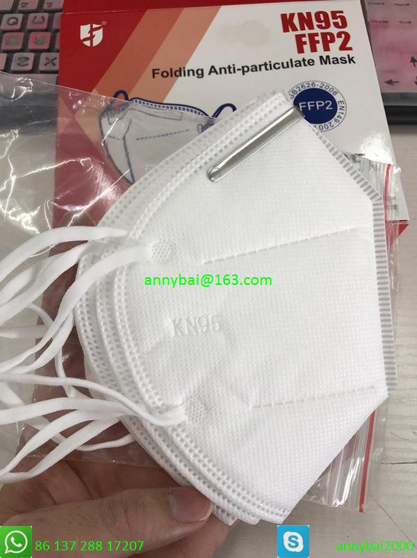 KN95 masks 100% qualified technology from CE factory by government authorized  8