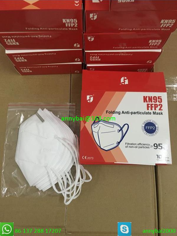 100% high quality KN95 masks with CE  12