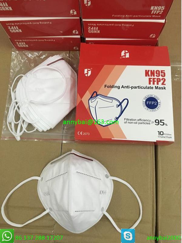 100% high quality KN95 masks with CE  16