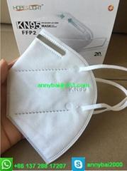 KN95 masks 100% qualifie