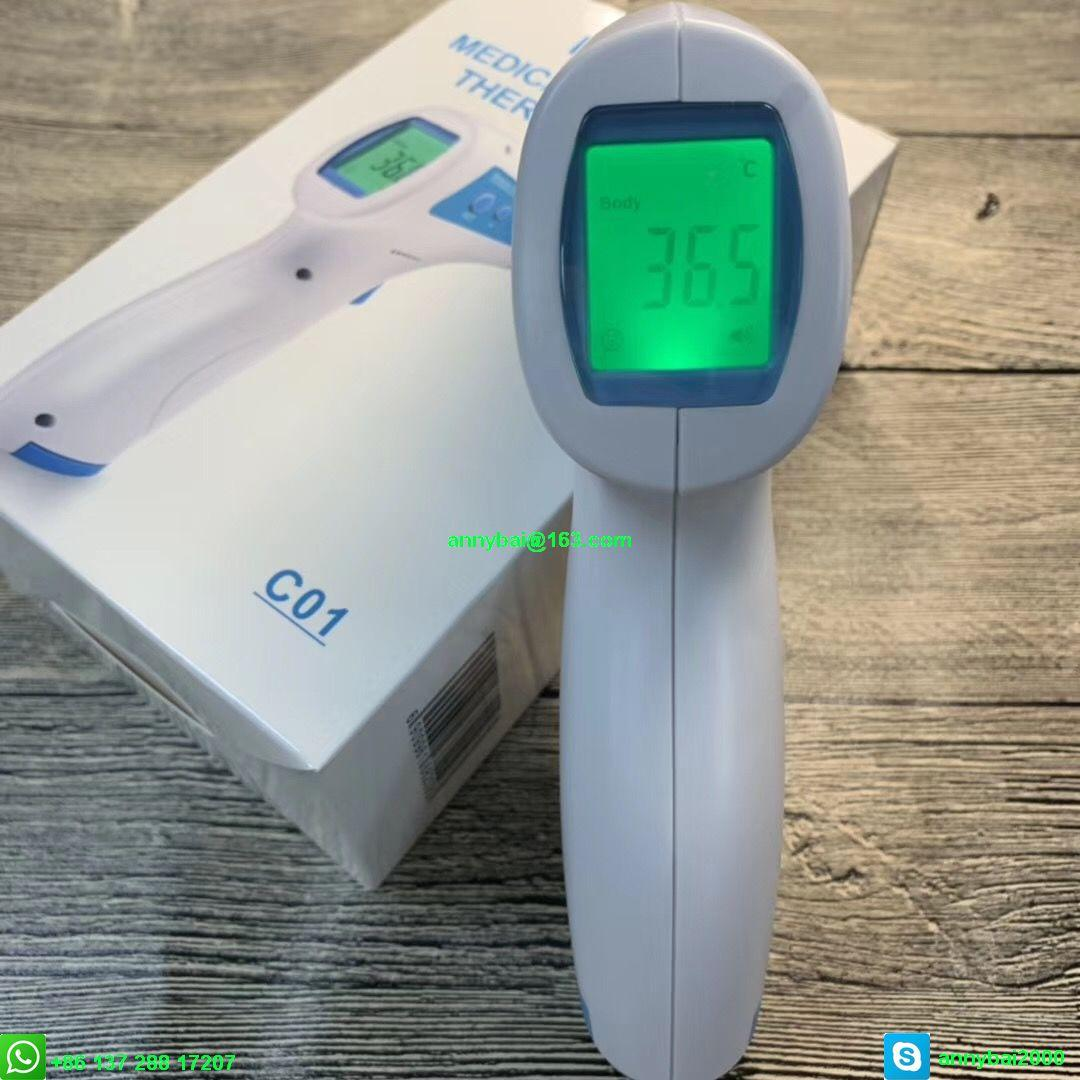 Wholesale C01 Medical Infrared Thermometer from qualified factory  1