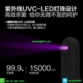 Portable UV sterilizer against Coronavirus with CE  6