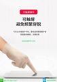 Disposable VINYL Examination Gloves against Coronavirus with CE  9
