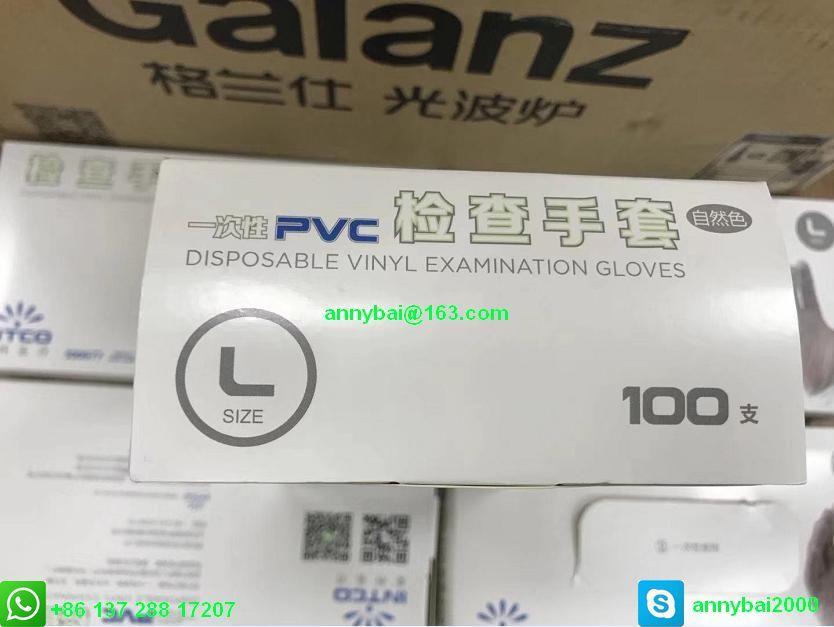 Disposable VINYL Examination Gloves against Coronavirus with CE  3