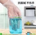 Disposable VINYL Examination Gloves against Coronavirus with CE  8