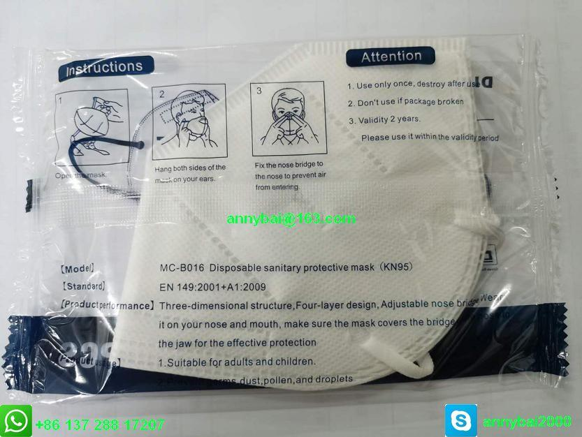Disposable Sanitary Mask KN95 Facemask with CE FDA 100% qualified technology 10