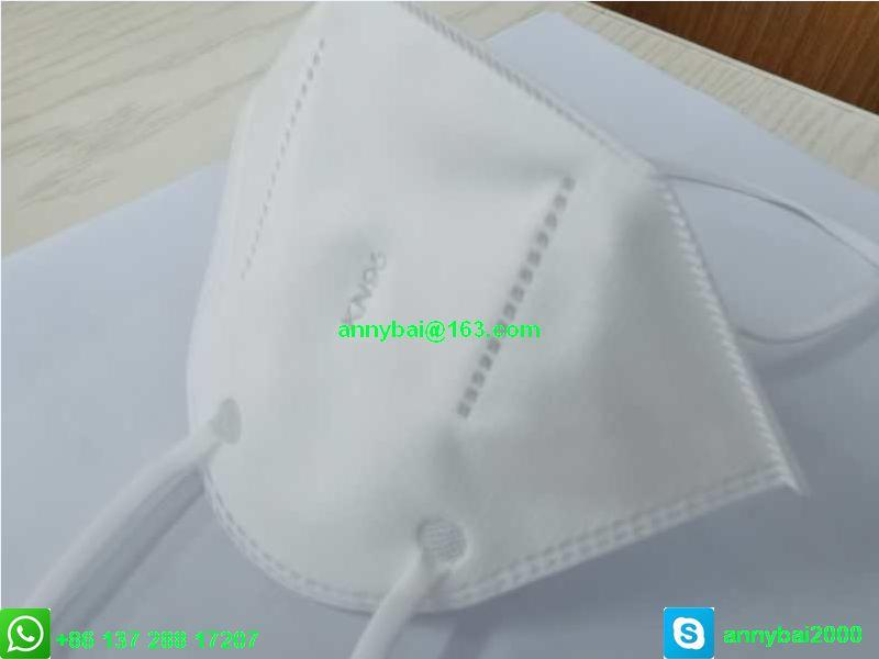 Disposable Sanitary Mask KN95 Facemask with CE FDA 100% qualified technology 15