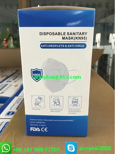 Disposable Sanitary Mask KN95 Facemask with CE FDA 100% qualified technology 3